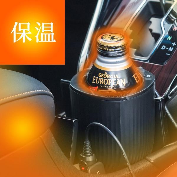 ドリンクホルダー 車載 保温 保冷 シガーソケット 車載用品 カー用品 冷蔵庫 冷温庫 保冷庫(即納)|sanwadirect|16