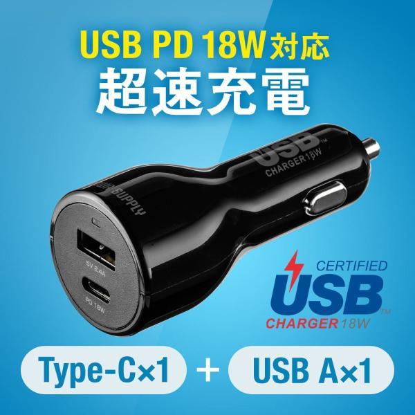 シガーソケット USB カーチャージャー 車載充電器 iPhone スマホ 2ポート 急速充電 2台同時 Power Delivery 18W対応 自動車 携帯 車 充電(即納)|sanwadirect