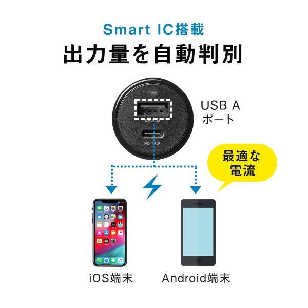 シガーソケット USB カーチャージャー 車載充電器 iPhone スマホ 2ポート 急速充電 2台同時 Power Delivery 18W対応 自動車 携帯 車 充電(即納)|sanwadirect|08