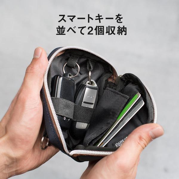 スマートキーケース キーケース 鍵 キー 2個収納 カード 収納 小銭入れ コインケース キーリング 2個 カラビナフック(即納)|sanwadirect|04