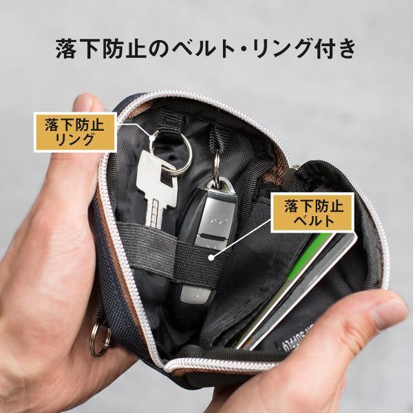 スマートキーケース キーケース 鍵 キー 2個収納 カード 収納 小銭入れ コインケース キーリング 2個 カラビナフック(即納)|sanwadirect|06