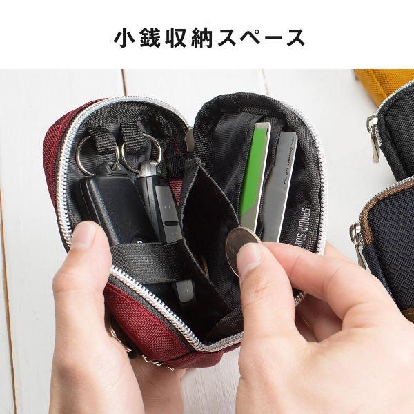 スマートキーケース キーケース 鍵 キー 2個収納 カード 収納 小銭入れ コインケース キーリング 2個 カラビナフック(即納)|sanwadirect|07
