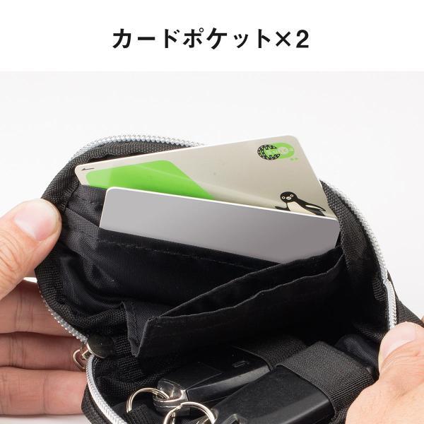 スマートキーケース キーケース 鍵 キー 2個収納 カード 収納 小銭入れ コインケース キーリング 2個 カラビナフック(即納)|sanwadirect|08