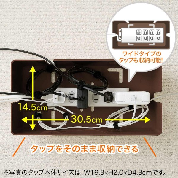 ケーブルボックス ケーブル収納 コードケース 収納 木目柄 スマホ iPhone(即納)|sanwadirect|02