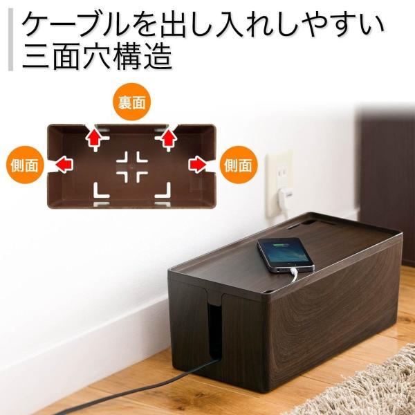 ケーブルボックス ケーブル収納 コードケース 収納 木目柄 スマホ iPhone(即納)|sanwadirect|03