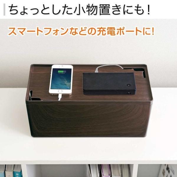 ケーブルボックス ケーブル収納 コードケース 収納 木目柄 スマホ iPhone(即納)|sanwadirect|04