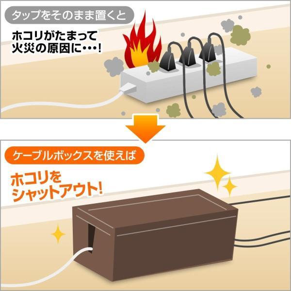 ケーブルボックス ケーブル収納 コードケース 収納 木目柄 スマホ iPhone(即納)|sanwadirect|05