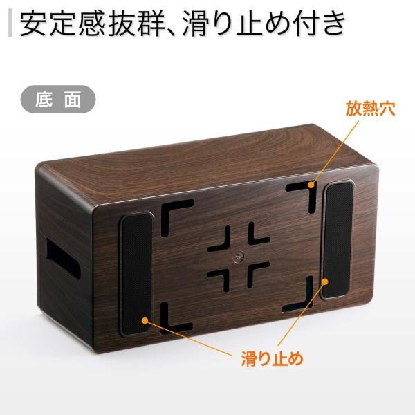 ケーブルボックス ケーブル収納 コードケース 収納 木目柄 スマホ iPhone(即納)|sanwadirect|06