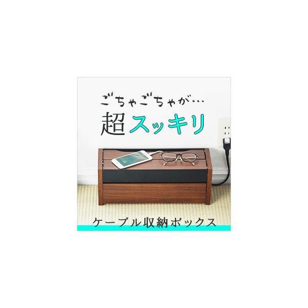 ケーブル 収納 ケーブルボックス コンセント 充電スタンド(即納)|sanwadirect|18