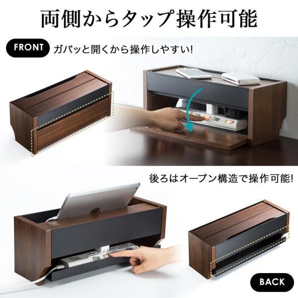 ケーブル 収納 ケーブルボックス コンセント 充電スタンド(即納)|sanwadirect|03