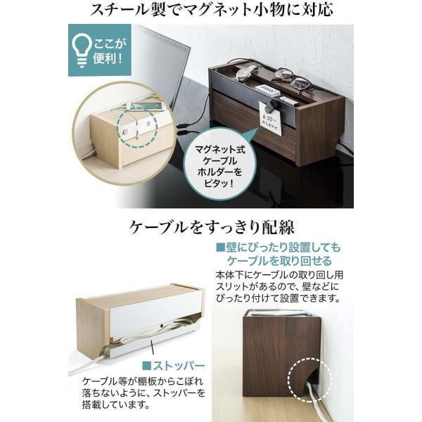 ケーブル 収納 ケーブルボックス コンセント 充電スタンド(即納)|sanwadirect|04