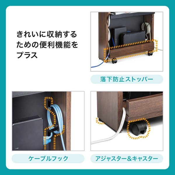 ケーブル 収納 ケーブルボックス ルーター 配線 コンセント コード 隠し 充電ステーション(即納)|sanwadirect|06
