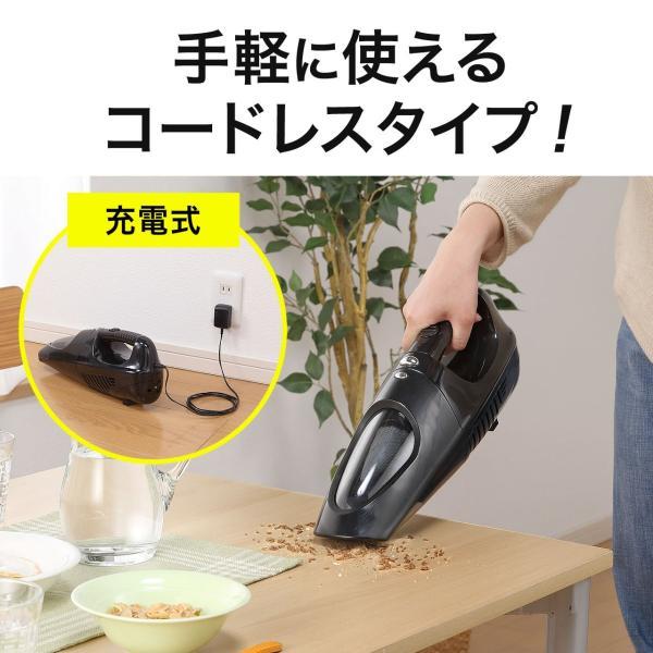 ハンディクリーナー 掃除機 車載用品 コードレス クリーナー 充電式 サイクロン掃除機 ハンド(即納)|sanwadirect|02