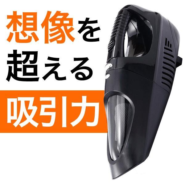 ハンディクリーナー 掃除機 車載用品 コードレス クリーナー 充電式 サイクロン掃除機 ハンド(即納)|sanwadirect|15