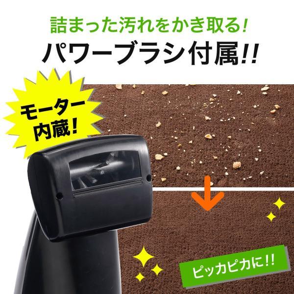 ハンディクリーナー 掃除機 車載用品 コードレス クリーナー 充電式 サイクロン掃除機 ハンド(即納)|sanwadirect|03