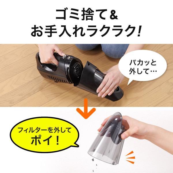 ハンディクリーナー 掃除機 車載用品 コードレス クリーナー 充電式 サイクロン掃除機 ハンド(即納)|sanwadirect|05