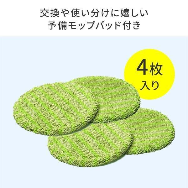 回転モップ モップ 電動モップ コードレス 充電式 クリーナー 掃除機 ハンディクリーナー 連続60分使用 軽い(即納)|sanwadirect|15