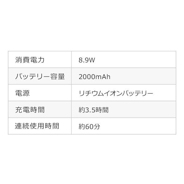回転モップ モップ 電動モップ コードレス 充電式 クリーナー 掃除機 ハンディクリーナー 連続60分使用 軽い(即納)|sanwadirect|16