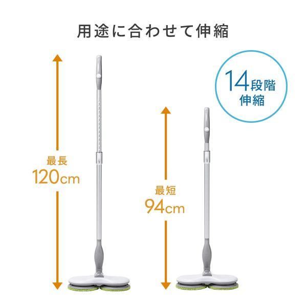 回転モップ モップ 電動モップ コードレス 充電式 クリーナー 掃除機 ハンディクリーナー 連続60分使用 軽い(即納)|sanwadirect|05