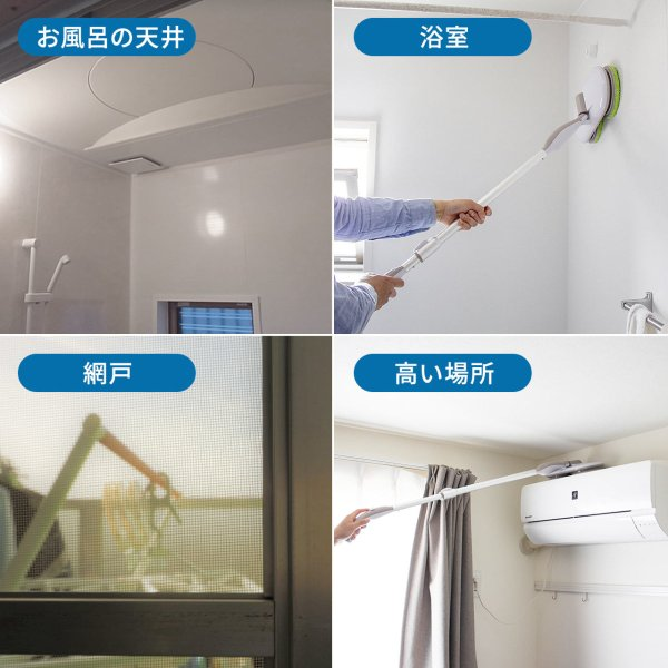 回転モップ モップ 電動モップ コードレス 充電式 クリーナー 掃除機 ハンディクリーナー 連続60分使用 軽い(即納)|sanwadirect|07