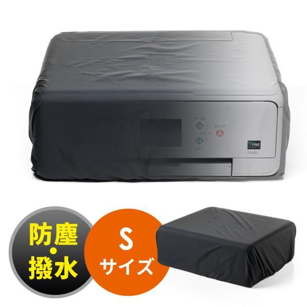 プリンタカバー ブラザー/キャノン/エプソン 防塵 撥水素材 黒 Sサイズ(即納)|sanwadirect