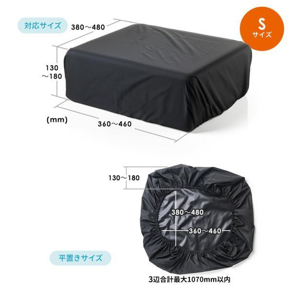 プリンタカバー ブラザー/キャノン/エプソン 防塵 撥水素材 黒 Sサイズ(即納)|sanwadirect|02