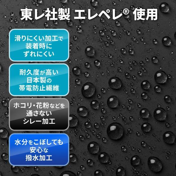 プリンタカバー ブラザー/キャノン/エプソン 防塵 撥水素材 黒 Sサイズ(即納)|sanwadirect|05