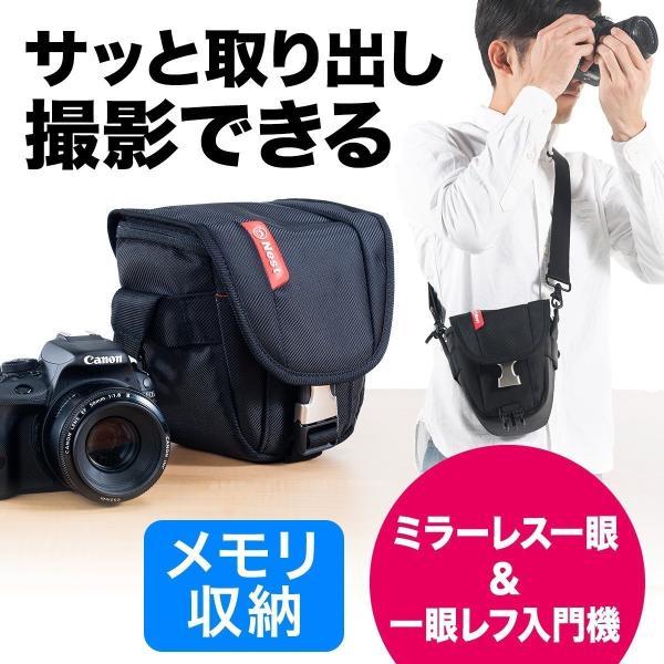 カメラバッグ 一眼レフ ショルダー 収納 速写対応(即納)|sanwadirect
