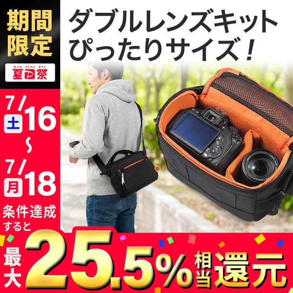 カメラバッグ一眼レフバッグショルダーカメラケースレンズ収納カメラバック