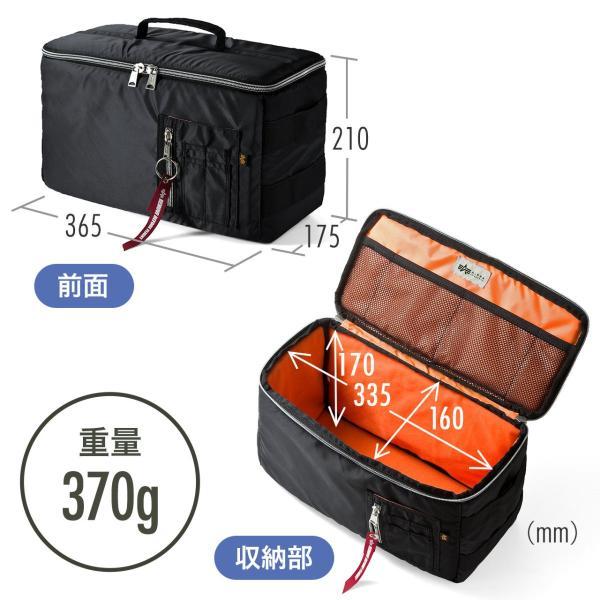 カメラケース 一眼レフ ミラーレス一眼 カメラバッグ インナーボックス バッグ アルファ 保管用 MA-1生地|sanwadirect|18