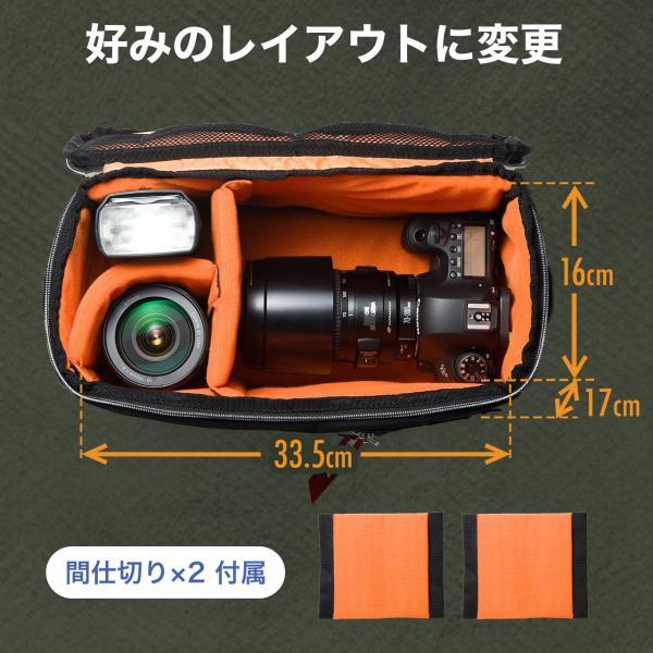 カメラケース 一眼レフ ミラーレス一眼 カメラバッグ インナーボックス バッグ アルファ 保管用 MA-1生地|sanwadirect|05