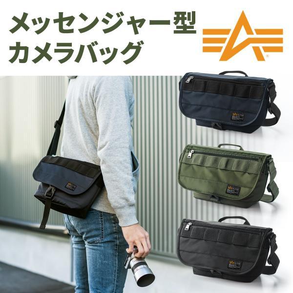 バッグ メンズ メッセンジャー バッグ カメラバッグ 一眼レフ アルファ 斜め掛け 鞄 かばん 肩掛け(即納)|sanwadirect