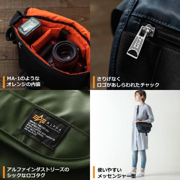 バッグ メンズ メッセンジャー バッグ カメラバッグ 一眼レフ アルファ 斜め掛け 鞄 かばん 肩掛け(即納)|sanwadirect|04