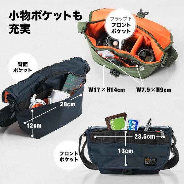バッグ メンズ メッセンジャー バッグ カメラバッグ 一眼レフ アルファ 斜め掛け 鞄 かばん 肩掛け(即納)|sanwadirect|06