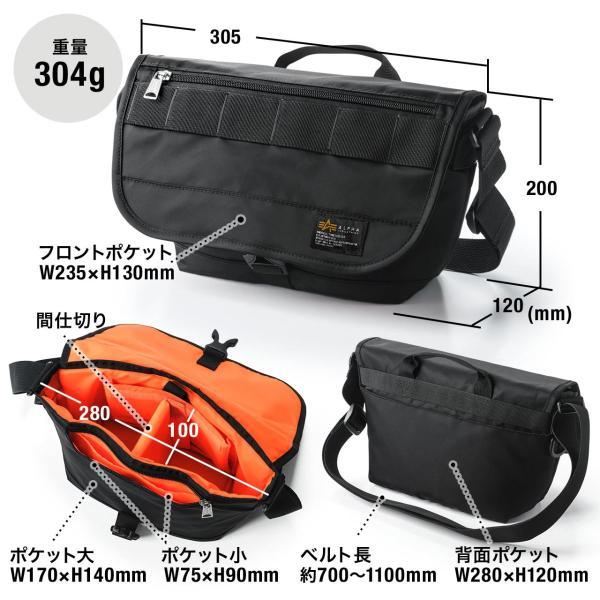 バッグ メンズ メッセンジャー バッグ カメラバッグ 一眼レフ アルファ 斜め掛け 鞄 かばん 肩掛け(即納)|sanwadirect|09