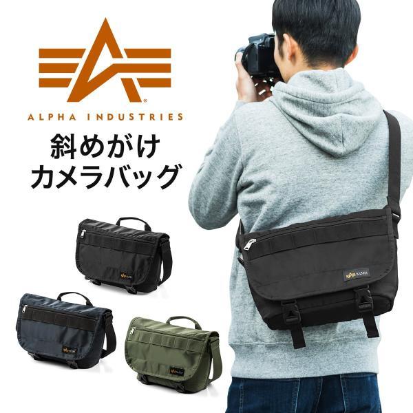 カメラバッグ 一眼レフ カメラ 大容量 ショルダー ミラーレス一眼 アルファ メッセンジャー 斜め掛け 鞄 かばん 肩掛け(即納)|sanwadirect