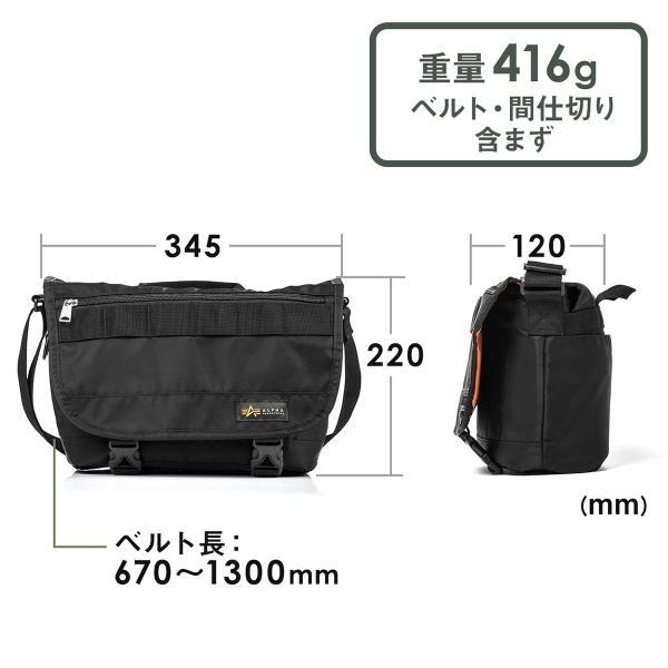 カメラバッグ 一眼レフ カメラ 大容量 ショルダー ミラーレス一眼 アルファ メッセンジャー 斜め掛け 鞄 かばん 肩掛け(即納)|sanwadirect|12