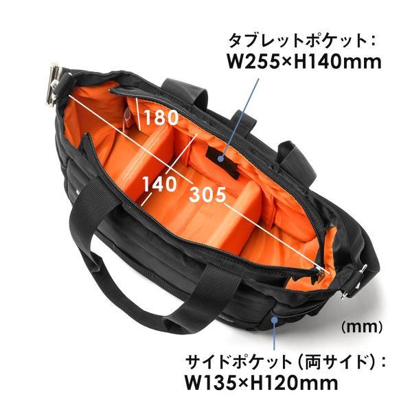 カメラバッグ 一眼レフ ショルダー カメラ 大容量 ミラーレス一眼 アルファ トート 斜め掛け 鞄 かばん 肩掛け(即納)|sanwadirect|11
