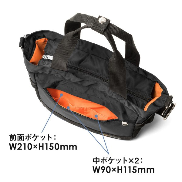 カメラバッグ 一眼レフ ショルダー カメラ 大容量 ミラーレス一眼 アルファ トート 斜め掛け 鞄 かばん 肩掛け(即納)|sanwadirect|12