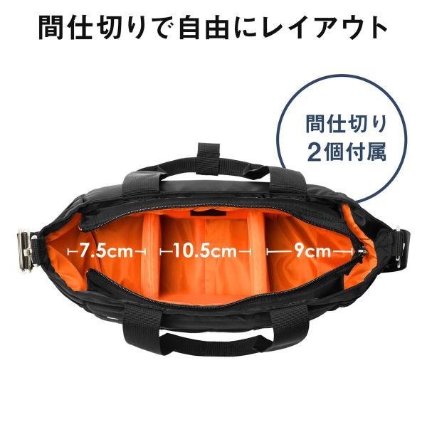 カメラバッグ 一眼レフ ショルダー カメラ 大容量 ミラーレス一眼 アルファ トート 斜め掛け 鞄 かばん 肩掛け(即納)|sanwadirect|08