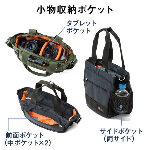 カメラバッグ 一眼レフ ショルダー カメラ 大容量 ミラーレス一眼 アルファ トート 斜め掛け 鞄 かばん 肩掛け(即納)|sanwadirect|10