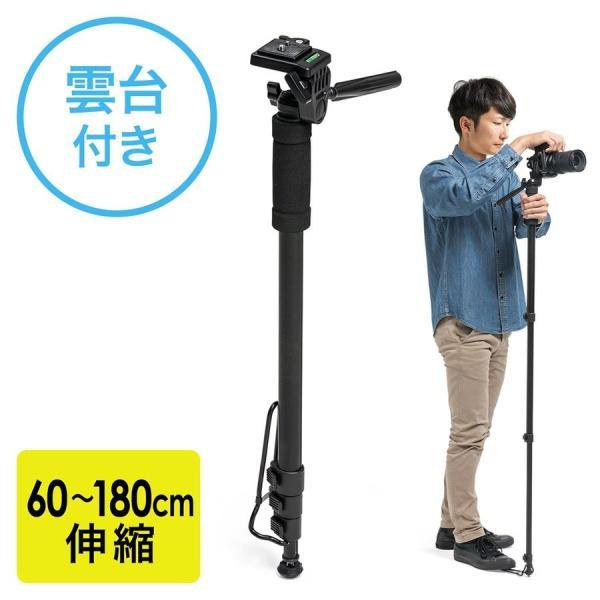 ビデオカメラ用三脚のおすすめ人気BEST10選   グー …
