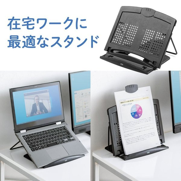 ノートパソコンスタンド データホルダー 書見台 ブックスタンド タブレットスタンド 角度調節6段階