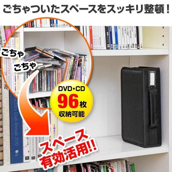 DVDケース CDケース 収納 キャリングケース 96枚 持ち運び 収納ケース(即納)|sanwadirect|02