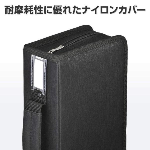 DVDケース CDケース 収納 キャリングケース 96枚 持ち運び 収納ケース(即納)|sanwadirect|07
