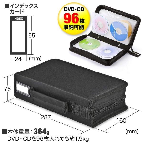 DVDケース CDケース 収納 キャリングケース 96枚 持ち運び 収納ケース(即納)|sanwadirect|08