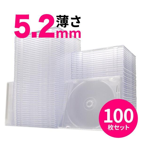 CDケース DVDケース スリム 100枚|sanwadirect|08