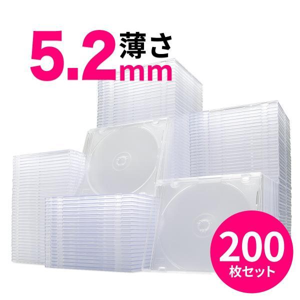 CDケース DVDケース スリム 200枚 sanwadirect 07