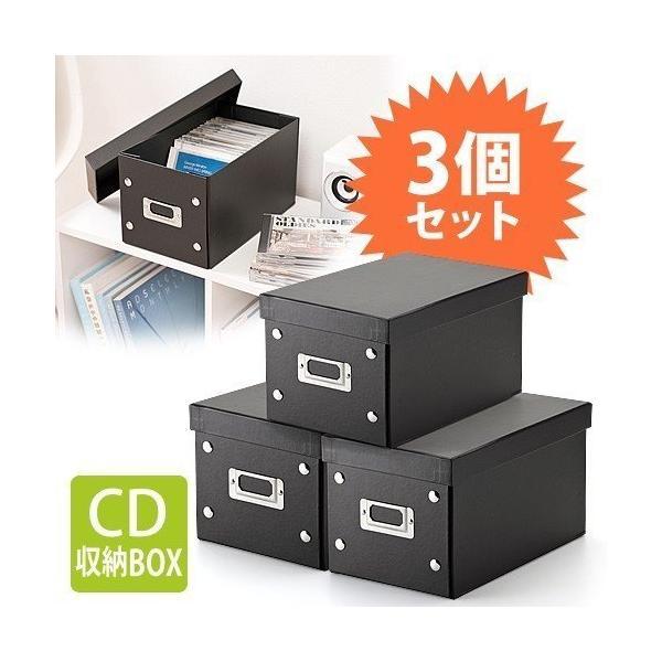 CDケース 収納 ボックス DVDケース 3個セット