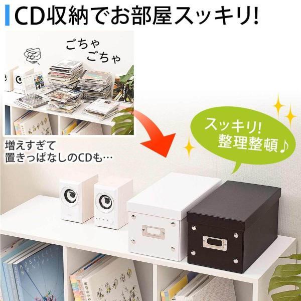CDケース 収納 ボックス DVDケース(即納)|sanwadirect|02